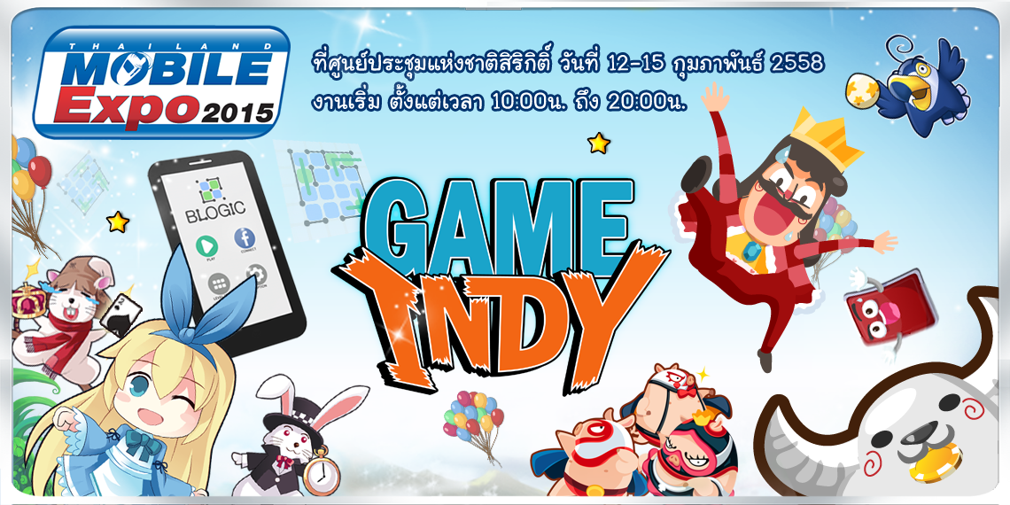 AD_GAMEINDY_1140x570